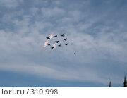 Купить «Запуск салюта. Су-27 и МиГ-29 - пилотажные группы «Русские витязи» и «Стрижи», построение «ромб» над Красной Площадью, на параде 9 мая 2008 года. Москва, Россия.», фото № 310998, снято 9 мая 2008 г. (c) Алексей Зарубин / Фотобанк Лори