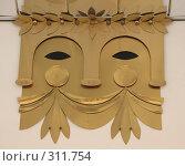 Купить «Стилизованная театральная маска», фото № 311754, снято 1 июня 2008 г. (c) Заноза-Ру / Фотобанк Лори