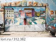 Купить «Стена котельной с граффити, изображающим город», фото № 312382, снято 31 мая 2008 г. (c) Эдуард Межерицкий / Фотобанк Лори