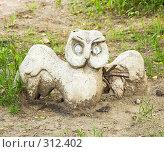 Купить «Дворовая скульптура сова», фото № 312402, снято 29 мая 2008 г. (c) Эдуард Межерицкий / Фотобанк Лори