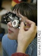 Купить «Ребенок на приеме у окулиста», эксклюзивное фото № 312422, снято 15 февраля 2005 г. (c) Дмитрий Неумоин / Фотобанк Лори