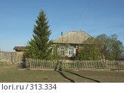 Купить «Домик в деревне», фото № 313334, снято 19 мая 2008 г. (c) Талдыкин Юрий / Фотобанк Лори