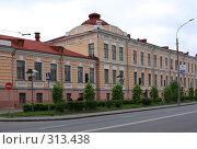 Купить «Сибирский государственный медицинский университет», фото № 313438, снято 29 мая 2008 г. (c) Андрей Николаев / Фотобанк Лори