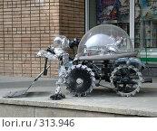 Купить «Робот. Лунная миссия.», фото № 313946, снято 17 июля 2005 г. (c) sav / Фотобанк Лори