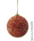 Купить «Красный новогодний шар», фото № 314970, снято 10 ноября 2006 г. (c) Роман Сигаев / Фотобанк Лори