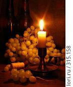 Купить «Свеча и виноград», фото № 315158, снято 8 октября 2006 г. (c) Роман Сигаев / Фотобанк Лори