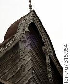 Купить «Астрахань. Фрагмент деревянного дома», фото № 315954, снято 23 апреля 2008 г. (c) Татьяна Богатова / Фотобанк Лори
