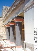 Купить «Руины древнего Кносского дворца, Крит, Греция», фото № 316514, снято 3 мая 2008 г. (c) Галина Лукьяненко / Фотобанк Лори
