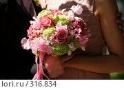 Купить «Букет невесты», фото № 316834, снято 6 июня 2008 г. (c) Морозова Татьяна / Фотобанк Лори
