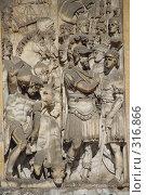 Купить «Скульптуры на улицах рима», фото № 316866, снято 27 августа 2007 г. (c) Илья Лиманов / Фотобанк Лори