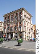 Купить «Улица Рима», фото № 316870, снято 27 августа 2007 г. (c) Илья Лиманов / Фотобанк Лори