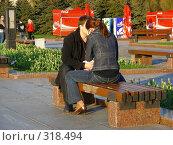 Купить «Люди  отдыхают в парке Победы», эксклюзивное фото № 318494, снято 27 апреля 2008 г. (c) lana1501 / Фотобанк Лори