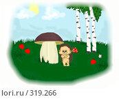 Купить «Ёжик стоит под большим грибом и держит узелок», фото № 319266, снято 19 ноября 2018 г. (c) Лена Кичигина / Фотобанк Лори