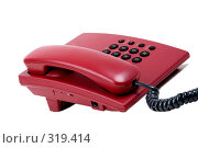 Купить «Телефон Phone», фото № 319414, снято 9 февраля 2005 г. (c) Лямзин Дмитрий / Фотобанк Лори
