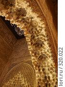 Купить «Испания: Гранада, Альгамбра и Хенералифе», фото № 320022, снято 1 мая 2008 г. (c) Андрей Каплановский / Фотобанк Лори