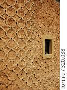 Купить «Испания: Сеговия», фото № 320038, снято 28 апреля 2008 г. (c) Андрей Каплановский / Фотобанк Лори