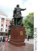 Купить «Памятник царю Петру Первому», фото № 320398, снято 4 мая 2008 г. (c) Рягузов Алексей / Фотобанк Лори