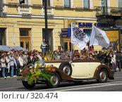 Автомобиль с цветами (2008 год). Редакционное фото, фотограф Софья Краевская / Фотобанк Лори