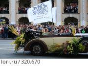 Купить «Фестиваль цветов и парад оркестров на Невском в честь Дня Независимости России», фото № 320670, снято 12 июня 2008 г. (c) Наталья Белотелова / Фотобанк Лори