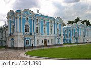 Купить «Санкт-Петербург. Смольный собор. Карэ», фото № 321390, снято 6 августа 2005 г. (c) Александр Секретарев / Фотобанк Лори