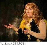 Купить «Александр Демидов», фото № 321638, снято 11 апреля 2007 г. (c) Морозова Татьяна / Фотобанк Лори