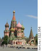 Купить «Собор Василия Блаженного. г.Москва», фото № 322954, снято 6 июня 2008 г. (c) Колчева Ольга / Фотобанк Лори