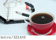 Купить «Чашка с ароматным кофе стоит на столе  с документами», фото № 323610, снято 26 апреля 2008 г. (c) Останина Екатерина / Фотобанк Лори