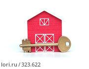 Купить «Красный дом и ключ от дома», фото № 323622, снято 23 апреля 2008 г. (c) Останина Екатерина / Фотобанк Лори