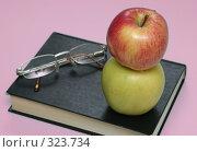 Купить «Очки и яблоко находятся на книге», фото № 323734, снято 28 апреля 2008 г. (c) Останина Екатерина / Фотобанк Лори