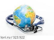 Купить «Глобус и стетоскоп на белом фоне», фото № 323922, снято 21 мая 2008 г. (c) Мельников Дмитрий / Фотобанк Лори