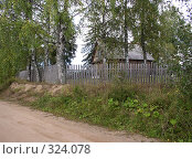 Купить «Дом у дороги», фото № 324078, снято 16 августа 2018 г. (c) griFFon / Фотобанк Лори
