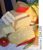 Купить «Натюрморт  с сырами в ассортименте», фото № 324330, снято 28 мая 2018 г. (c) Татьяна Белова / Фотобанк Лори