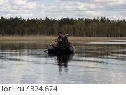 Купить «Рыбаки», фото № 324674, снято 10 мая 2007 г. (c) Олег Крицкий / Фотобанк Лори