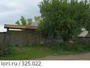 Купить «Домик в деревне», фото № 325022, снято 10 июня 2008 г. (c) Талдыкин Юрий / Фотобанк Лори
