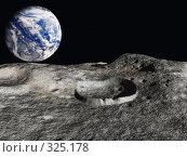 Купить «Планета Земля», иллюстрация № 325178 (c) sav / Фотобанк Лори