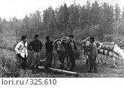 Отряд геодезистов с проводником (Освоение Севера в 60-е годы), фото № 325610, снято 22 сентября 2017 г. (c) Олеся Сарычева / Фотобанк Лори