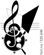 Абстрактная музыкальная тема Abstract Music theme. Стоковая иллюстрация, иллюстратор Даниил Кириллов / Фотобанк Лори