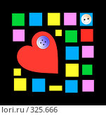 Валентинка. Абстрактный фон. Abstract valentine background. Стоковая иллюстрация, иллюстратор Даниил Кириллов / Фотобанк Лори