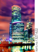 Купить «Строительство бизнес-центра», фото № 327622, снято 19 января 2020 г. (c) Михаил Лукьянов / Фотобанк Лори