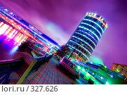Купить «Бизнес-центр», фото № 327626, снято 15 октября 2018 г. (c) Михаил Лукьянов / Фотобанк Лори