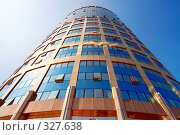 Купить «Современное здание», фото № 327638, снято 12 июля 2007 г. (c) Михаил Лукьянов / Фотобанк Лори