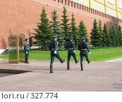 Купить «Смена караула у Вечного огня. Москва», фото № 327774, снято 9 июня 2008 г. (c) Юлия Селезнева / Фотобанк Лори