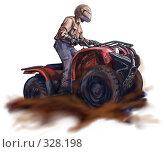 Купить «Квадроцикл», фото № 328198, снято 13 ноября 2018 г. (c) Владимир Лалов / Фотобанк Лори