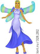 Купить «Фея с кружевами и полупрозрачными крыльями», иллюстрация № 328282 (c) Владимир Лалов / Фотобанк Лори