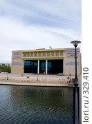 Купить «Астана. Евразийский Национальный Университет имени Л.М. Гумилева», фото № 329410, снято 15 июня 2008 г. (c) Михаил Николаев / Фотобанк Лори