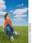 Купить «Девочка сидящая на лужайке. Фотомонтаж.», фото № 329874, снято 17 мая 2008 г. (c) Вадим Пономаренко / Фотобанк Лори
