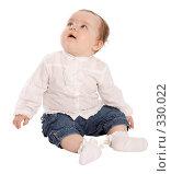 Купить «Маленькая девочка смотрит вверх», фото № 330022, снято 9 мая 2008 г. (c) Вадим Пономаренко / Фотобанк Лори