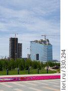 Купить «Строительство административных зданий. Астана.», фото № 330294, снято 15 июня 2008 г. (c) Михаил Николаев / Фотобанк Лори