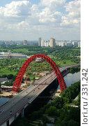 Купить «Современный мост, взгляд с высоты», фото № 331242, снято 20 июня 2008 г. (c) Дмитрий Тарасов / Фотобанк Лори
