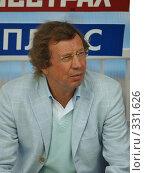 Купить «Юрий Семин», фото № 331626, снято 22 июня 2008 г. (c) Андрей Голубев / Фотобанк Лори